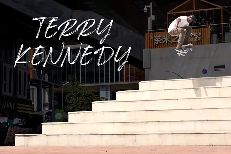 Terry Kennedy Muta Part