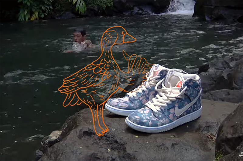 Nike SB | APB SKATESHOP | SB DUNK 'HAWAII'